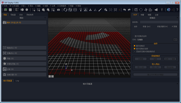 3DF Zephyr(3D建模工具)下载
