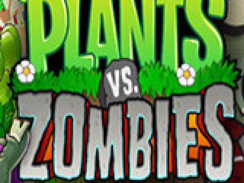 植物大战僵尸 贝塔版