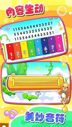儿童游戏弹钢琴