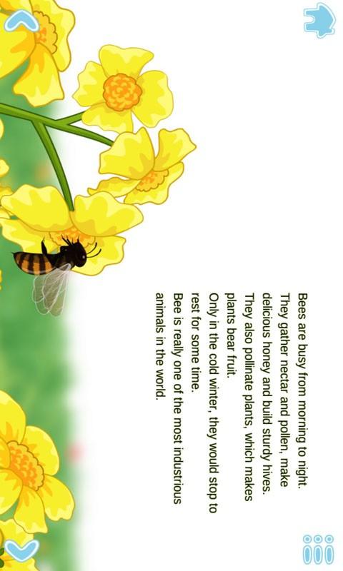 小蜜蜂儿童益智软件截图1