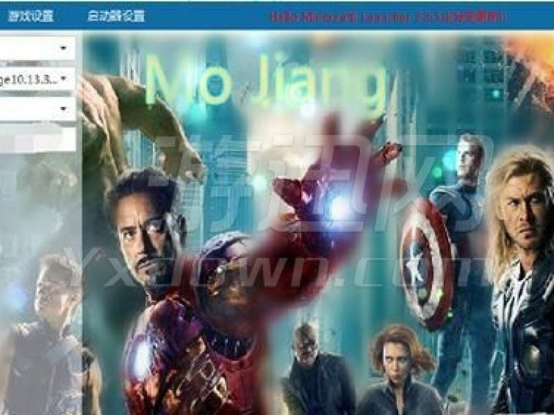 我的世界虚无世界2+超级英雄整合包 中文版1.7.10下载