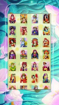 美少女涂色画软件截图3
