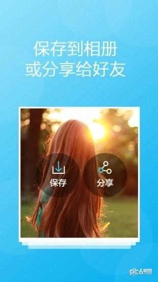 B612滤镜相机app