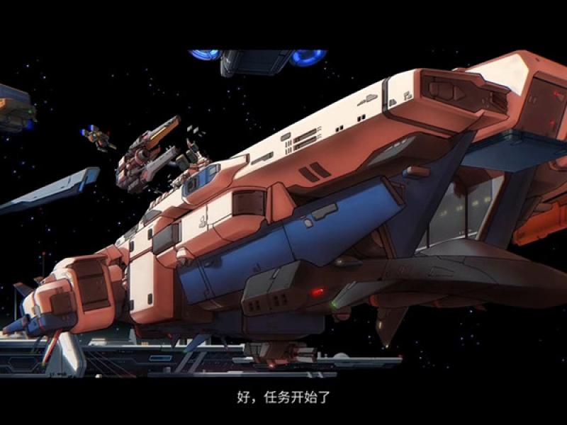 硬核机甲 PC版下载