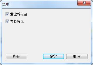 复制自动保存工具下载