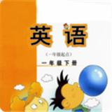 翻译软件哪个好app