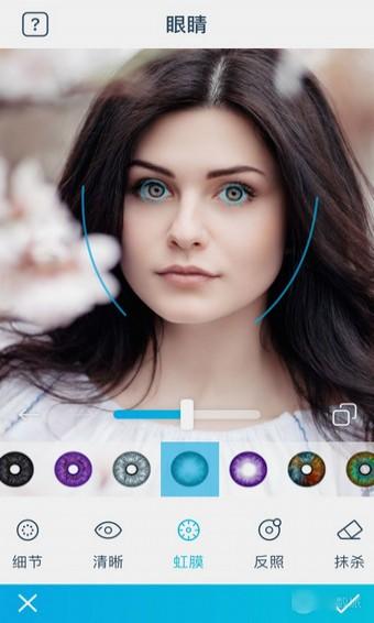 脸部优化2安卓下载