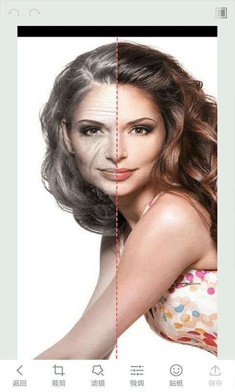 人脸变老软件截图0
