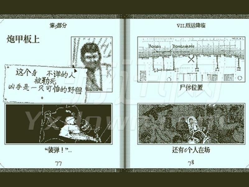 奥伯拉丁的回归 中文版下载