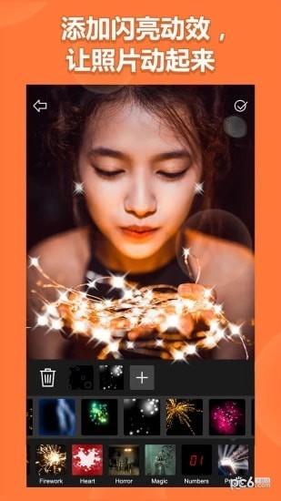 玩效ar特效相机app软件截图3