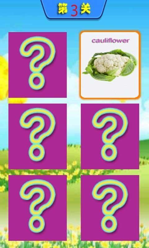 儿童学英语玩游戏软件截图3