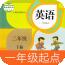 小学英语软件app