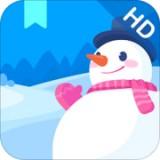 雪地阅读HD