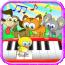 儿童游戏钢琴家