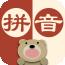 汉语拼音一年级