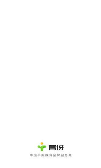 育伢软件截图1