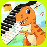 恐龙学音乐