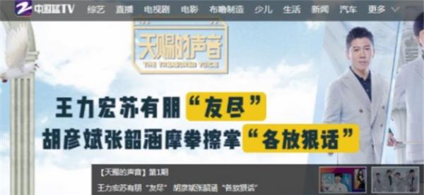 浙江卫视同一课堂软件截图1