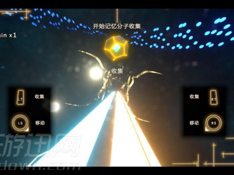 激光人生 中文版下载