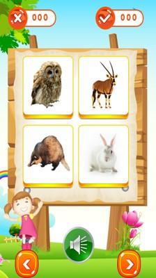 儿童早教小游戏软件截图3