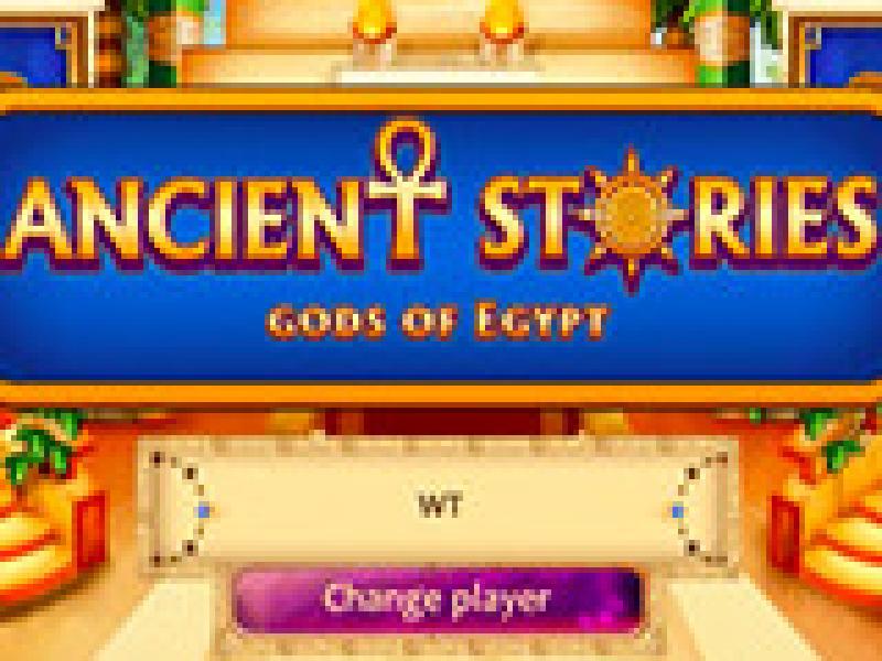上古传说:埃及之神 �