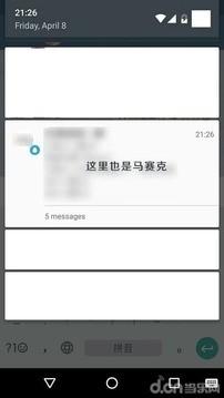 QQ通知增强