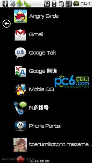 WP7桌面汉化版
