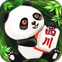 熊猫四川游戏透视辅助