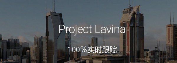 Project Lavina(光线追踪渲染器)下载