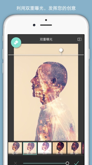 Pixlr 照片处理软件截图2