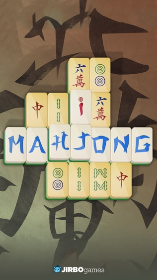 iMahjong软件截图0