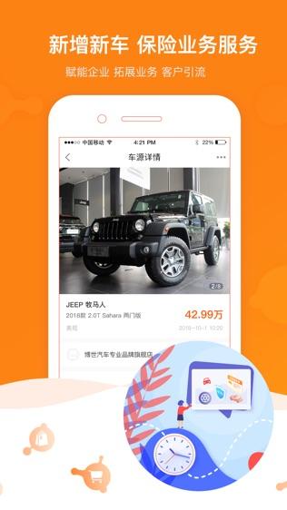 中驰车福维修店
