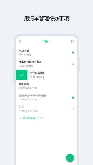 Naver 日历