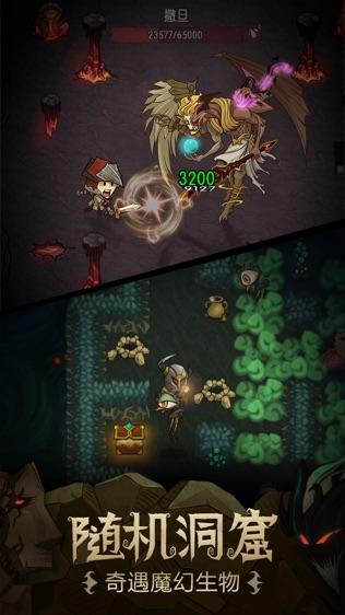 贪婪洞窟(The Greedy Cave)软件截图2