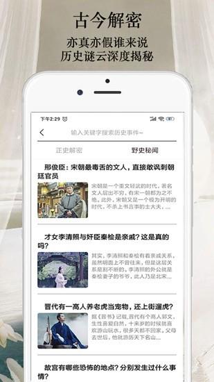 曹汉短视频软件截图2