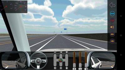模拟驾校软件截图1
