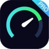 测网速Pro
