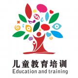 儿童教育培训