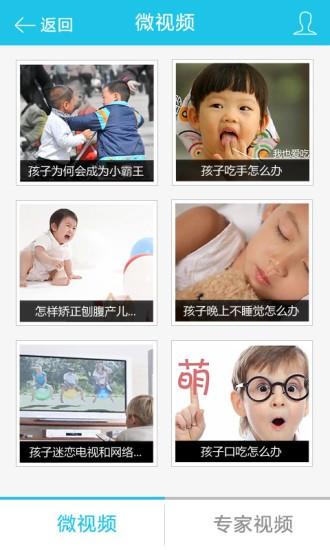 家长学校app
