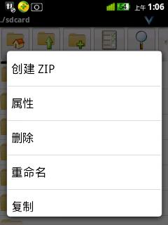 Androidzip