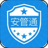 深圳安全执法
