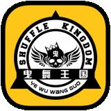 曳舞王国app