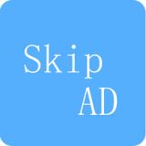SkipAd