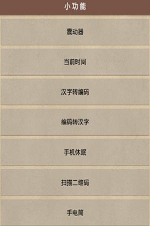 橙子魔盒app软件截图0