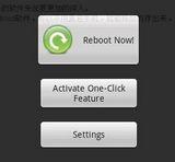 Fast Reboot Pro