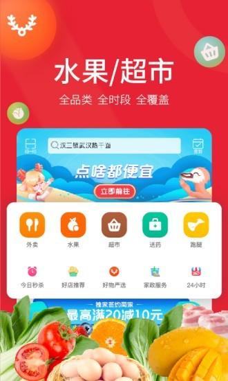 古果朝阳软件截图1