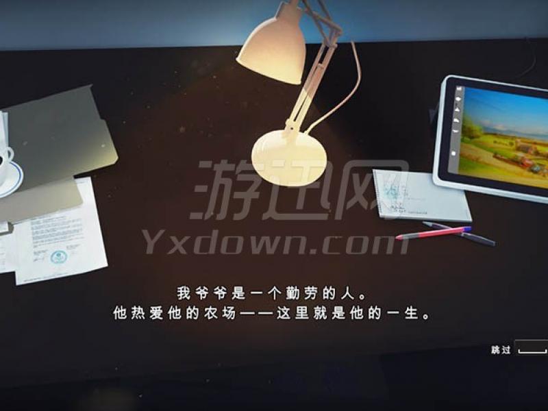 模拟完美农场18 中文版下载