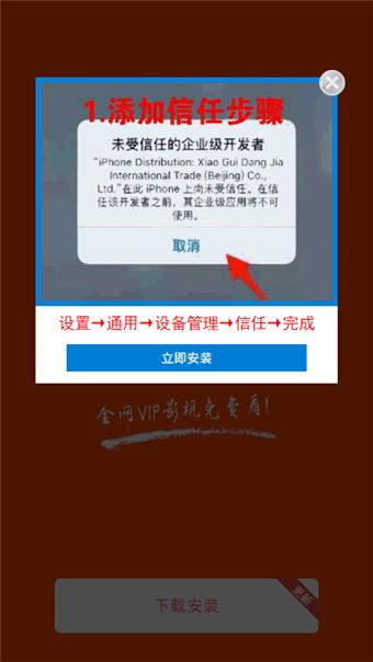 新尚视界app软件截图1