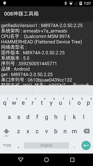 008神器破解版软件截图0