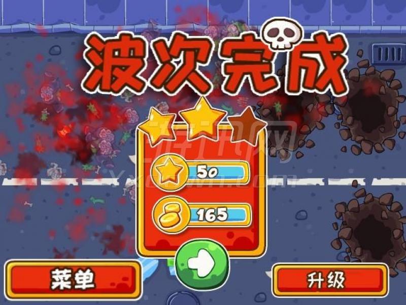 丧尸汉堡2:市场反击 中文版下载